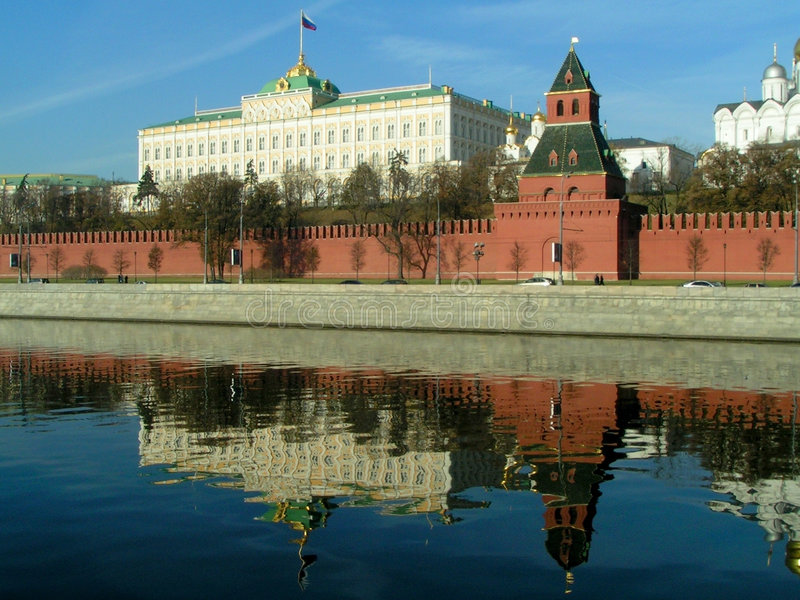 Download Moscow Kremlin, Russia stock image. Image of defense, autumn - 452303