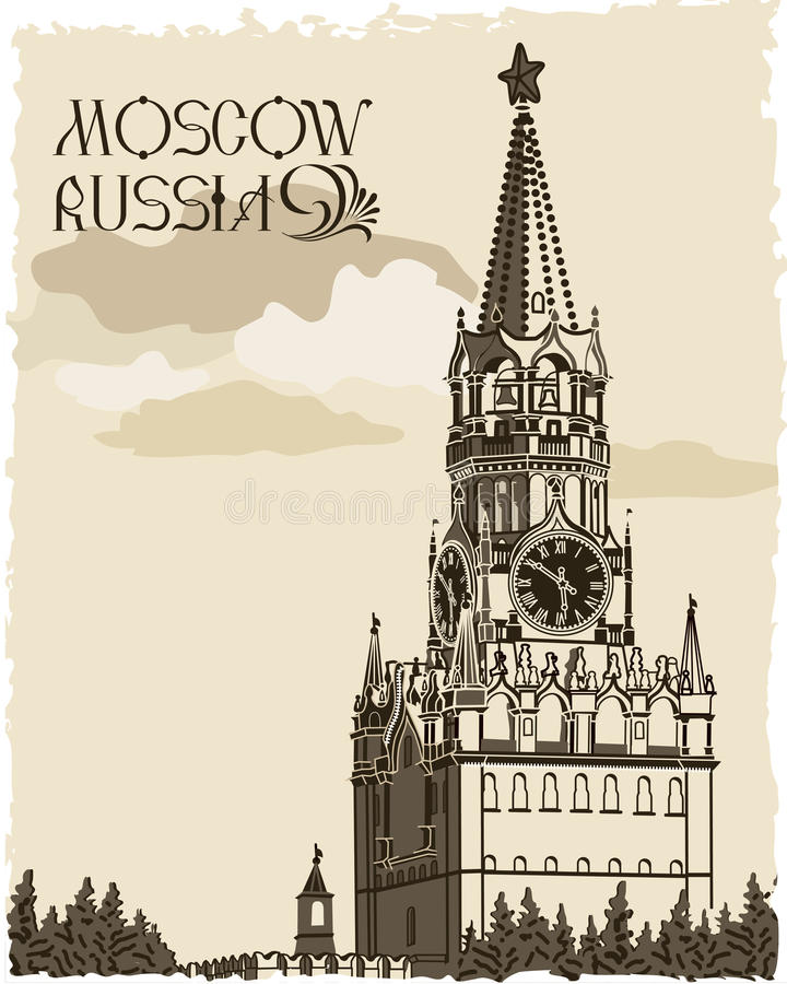 Free Moscow Kremlin.Russia.Retro Illustration Stock Photography - 37142212