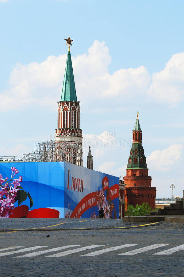Moscow Kremlin towers. View of Red Square and Moscow Kremlin towers. The Square is decorated for Spring and Labor Day (May Day) celebration. Red Square is a royalty free stock images