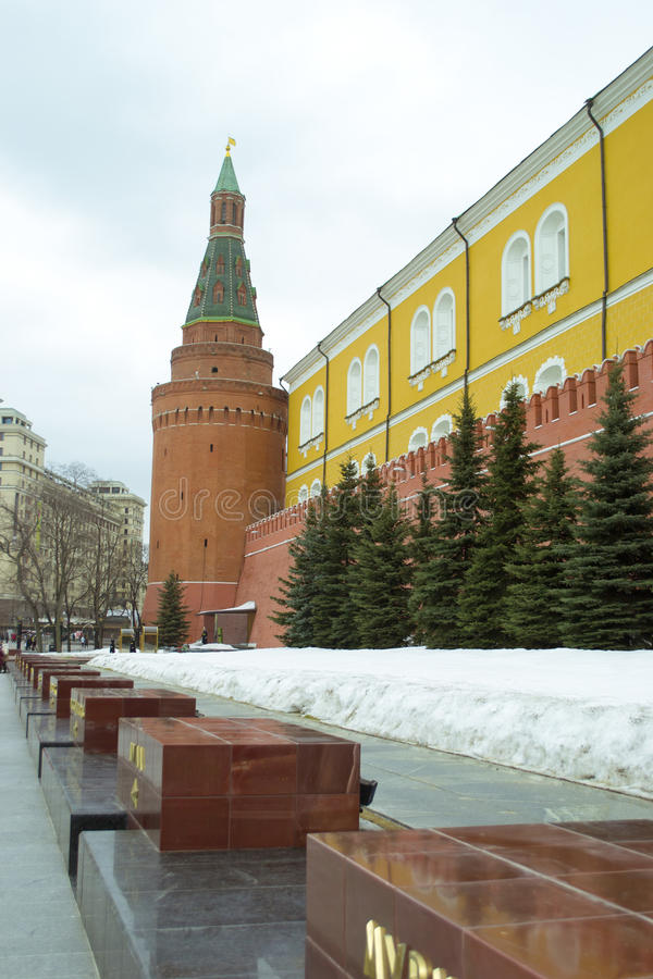 Download The Moscow Kremlin Royalty Free Stock Image - Image: 30360306