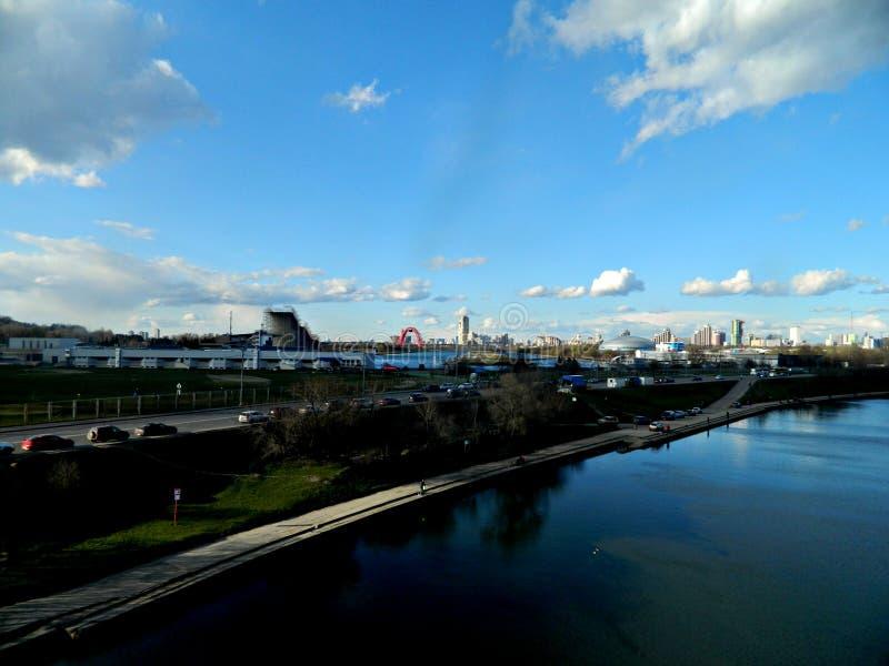 Moscow. Krylatskoye. royalty free stock image