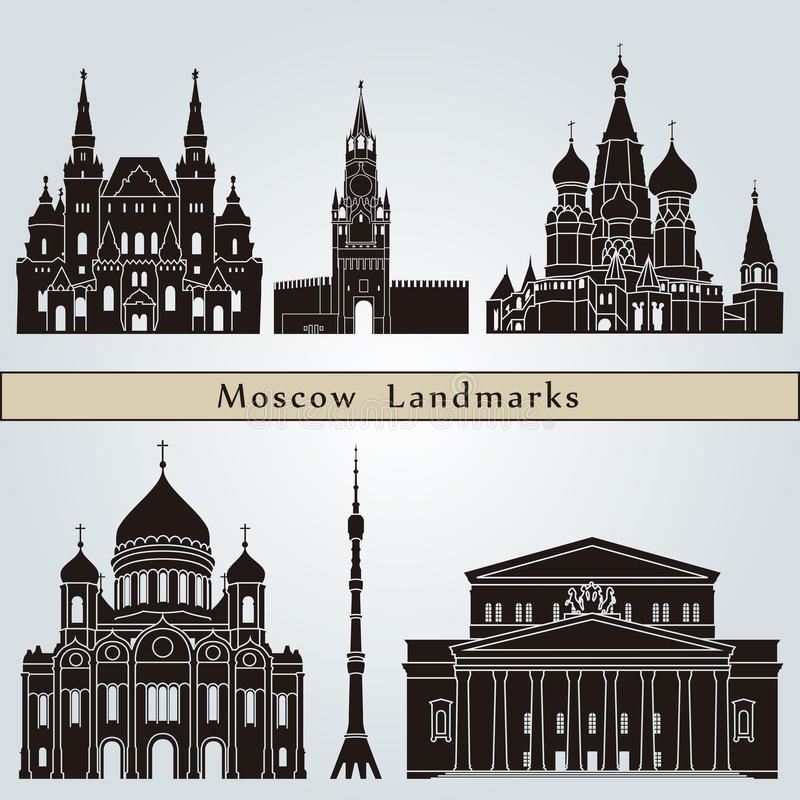 Moscow Landmarks And Monuments Royalty Free Stock Photography