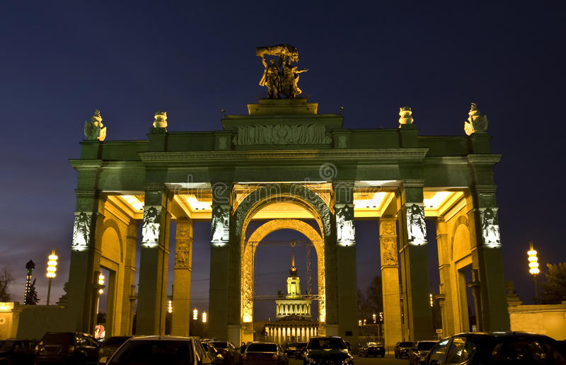 Moscow,Main National Exhibition Centre stock image