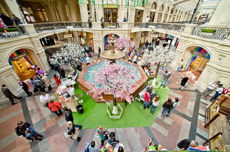Moscow Mall Editorial Image