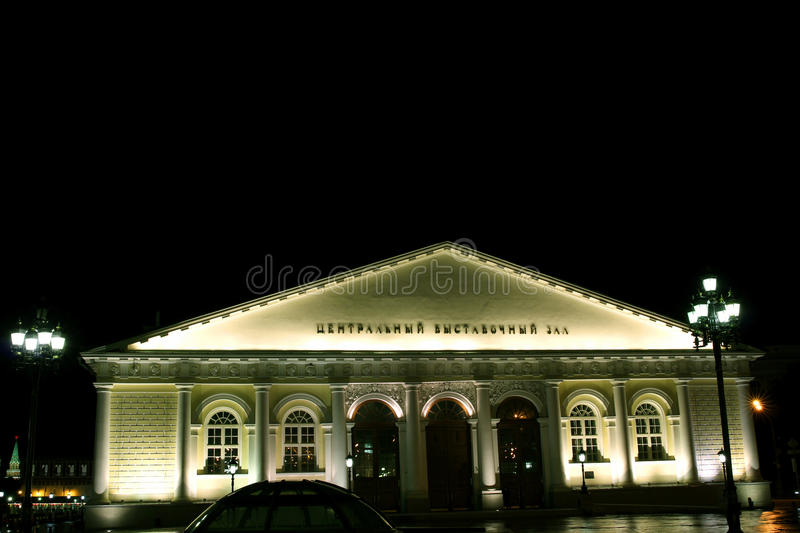 Download Moscow Manege at night editorial stock image. Image of white - 38692604