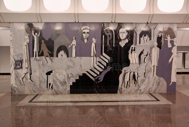 Moscow metro, mosaic: scene from Idiot stock images