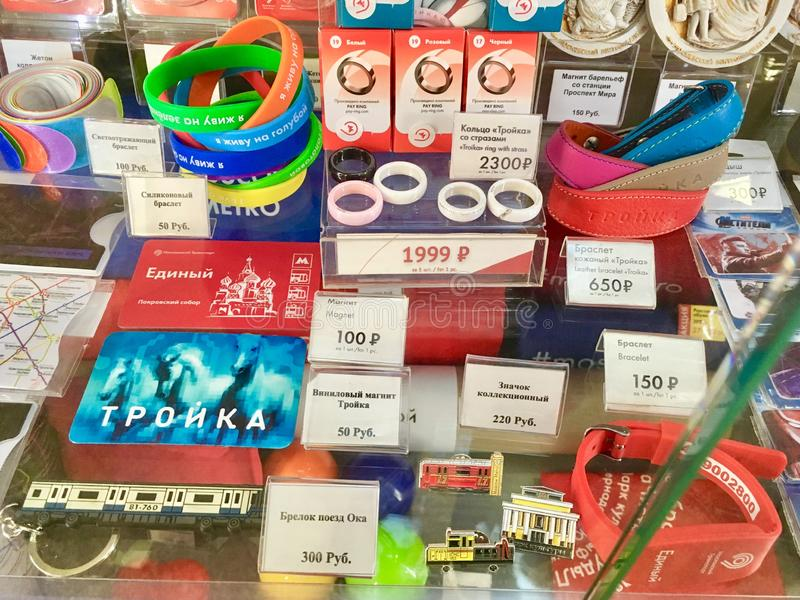 Moscow Metro Souvenirs and fancy Travel Cards. At the kiosk inside Belorusskaya Metro Station, Moscow stock photography