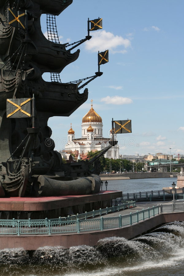Moscow monument royalty free stock photography