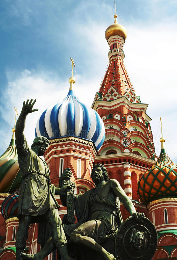 Moscow monument royalty free stock photo