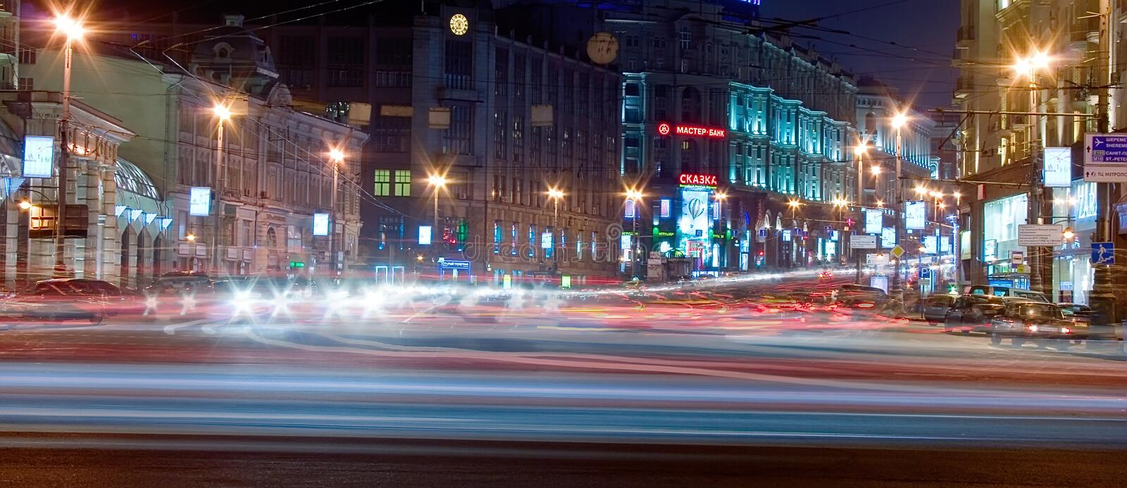 Download Moscow Night Editorial Stock Photo - Image: 19214183