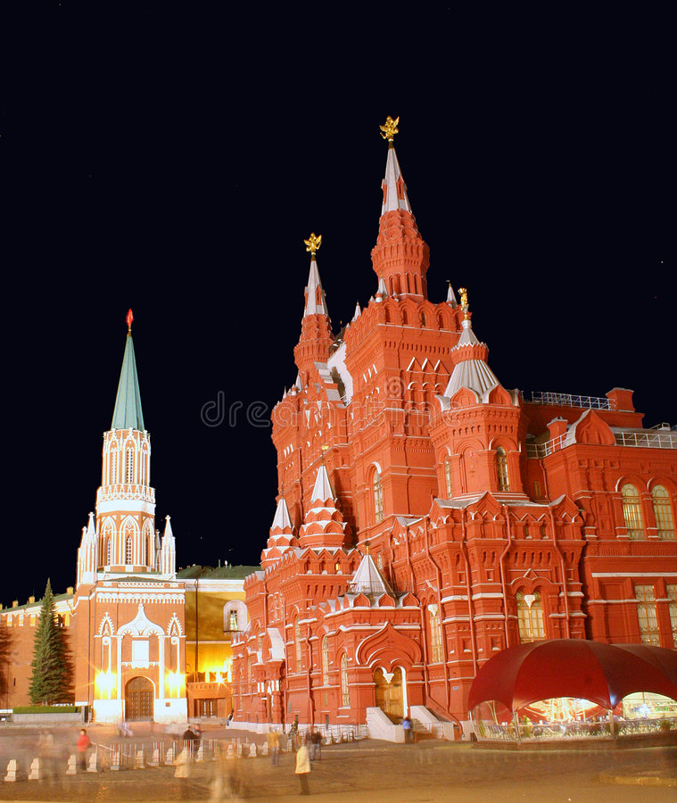 Moscow at Night 2 stock image