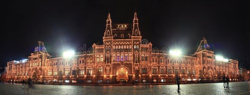 moscow night view στοκ εικόνα με δικαίωμα ελεύθερης χρήσης