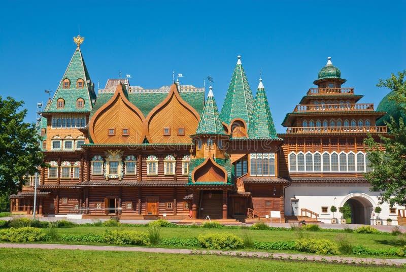 moscow pałac Russia widok zdjęcia royalty free