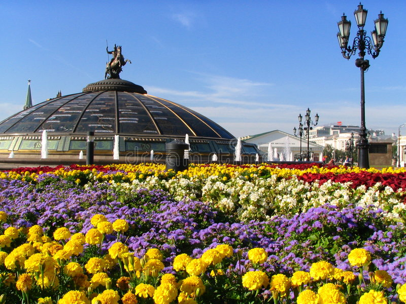Moscow park royalty free stock photo