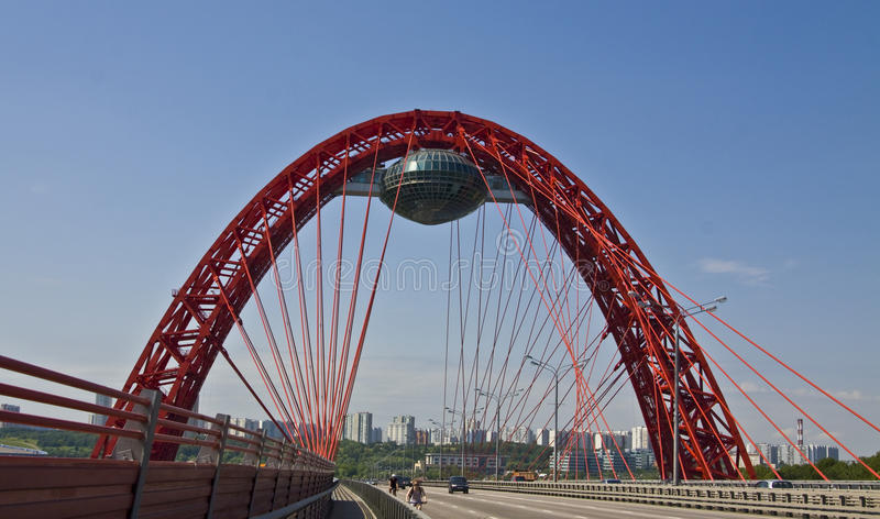 Moscow, Pictorial Bridge Royalty Free Stock Image