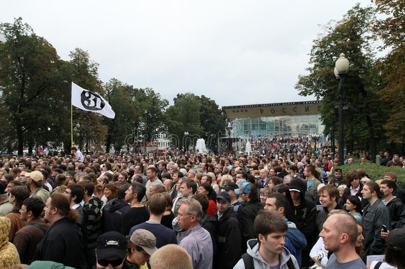Download Moscow Protests editorial photography. Image of rally - 15714682