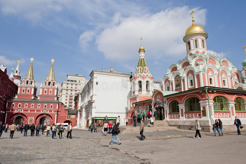 Download Moscow Red square editorial stock image. Image of cathedral - 24473754