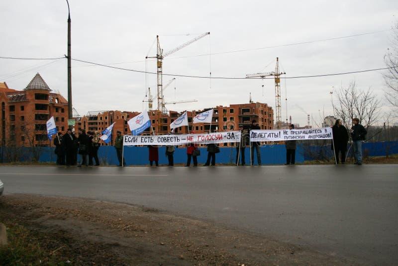 Moscow region, Russia - November 15, 2008. The royalty free stock photo