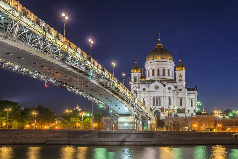 moscow Rosji obrazy royalty free
