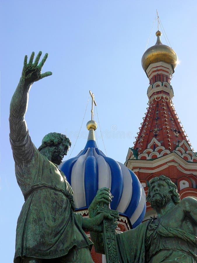Download Moscow Rosji obraz stock. Obraz złożonej z architektury - 28335