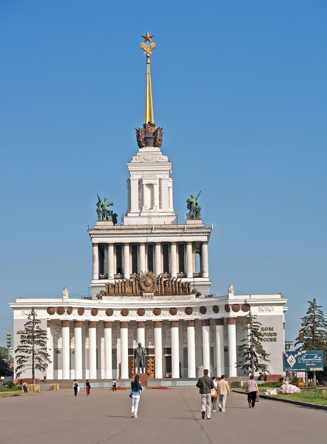 moscow Rosji Dom ludzie Rosja przy Rosja Powystawowego Centre ENEA obraz royalty free