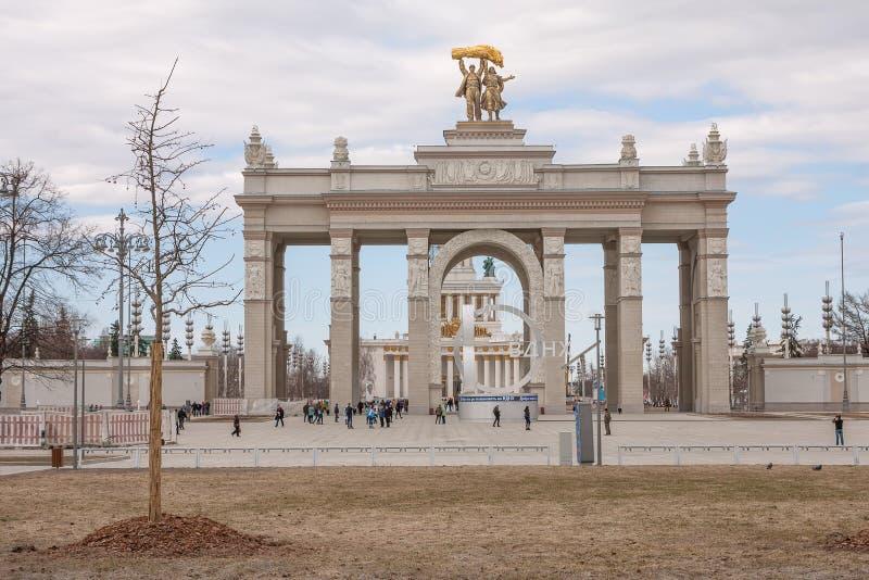 moscow Rosji Główne wejście wystawa Ekonomiczni osiągnięcia VDNH zdjęcie royalty free