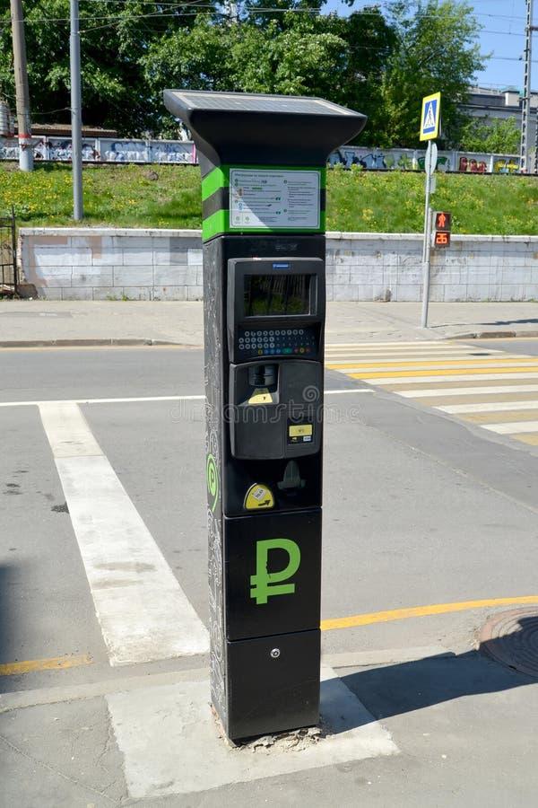 moscow Rosji Parking automatyzująca płatnicza maszyna naprzeciw Kazan staci fotografia stock