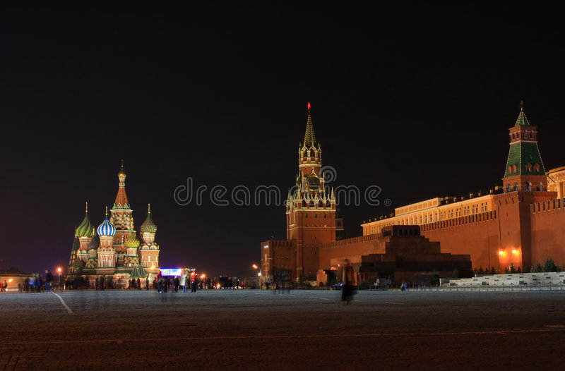 Moscow Russia stock photography