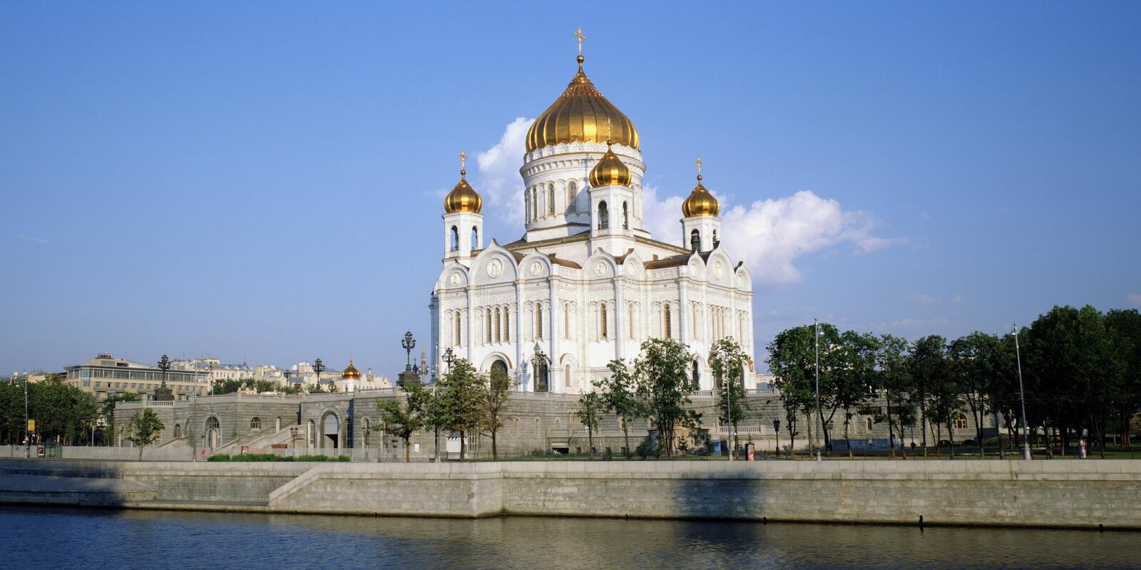 Download Moscow, Russia Royalty Free Stock Photo - Image: 9180065