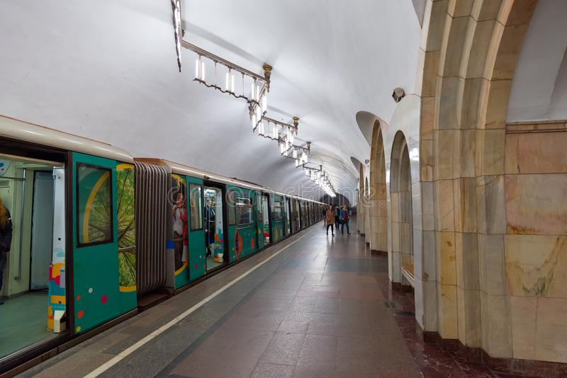 Train arrived platform of metro station in Moscow, Russia. stock photography
