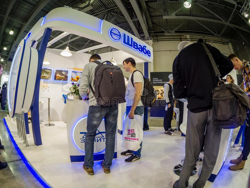 Booth of Shvabe company at PhotoForum 2018 trade show. MOSCOW, RUSSIA - APRIL 13, 2018: Booth of Shvabe company at PhotoForum 2018 trade show and exhibition in stock image