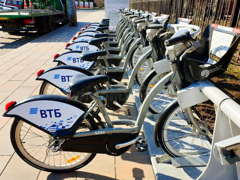 MOSCOW, RUSSIA - April 19, 2019. City bikes for hire at an automatic rental station in Moscow against stock photo