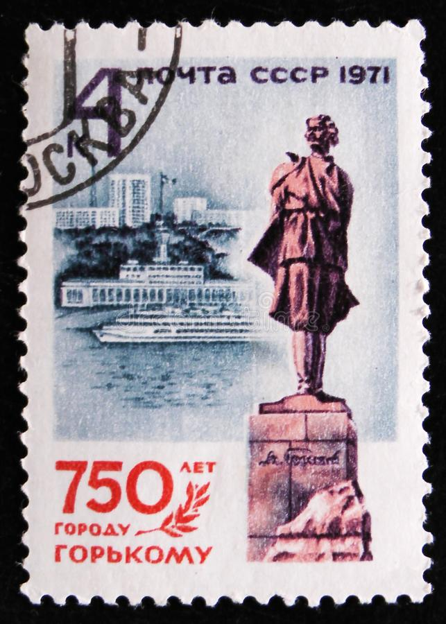 750th anniversary of Gorky city Nizhniy Novgorod, circa 1971. MOSCOW, RUSSIA - APRIL 2, 2017: A post stamp printed in USSR devoted to 750th anniversary of Gorky royalty free stock photo