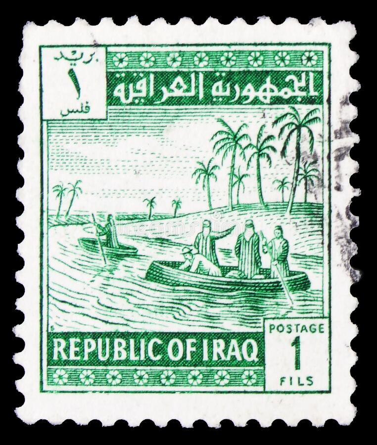 Postage stamp printed in Iraq shows `Guffas` braided round boats on the Tigris, Country Motifs serie, 1 Iraqi fils, circa 1963. MOSCOW, RUSSIA - APRIL 18, 2020 stock photography