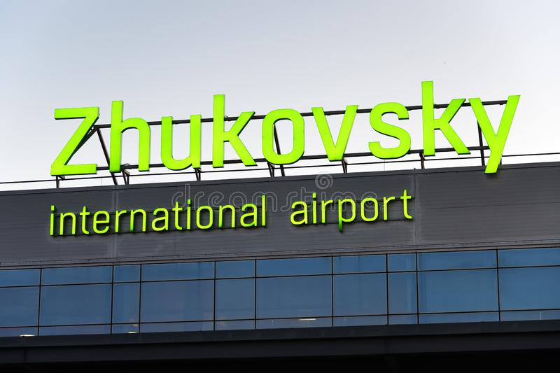 Zhukovsky International Airport, Russia, Moscow royalty free stock photos