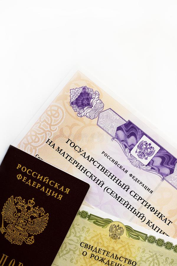 Moscow, Russia - April, 2019: Text Russian Federation State certificate on maternity family capital, passport, certificate of stock photos