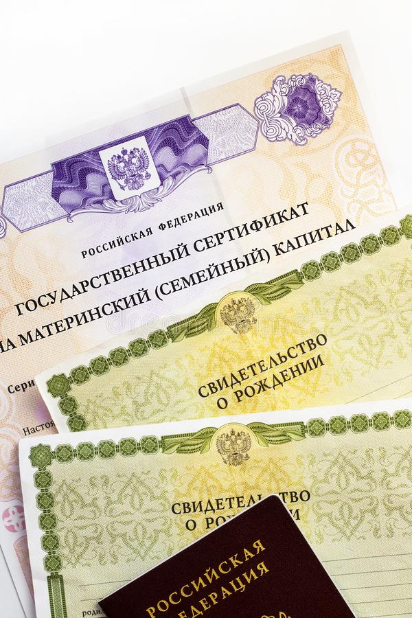Moscow, Russia - April, 2019: Text Russian Federation State certificate on maternity family capital, passport, certificate of stock image