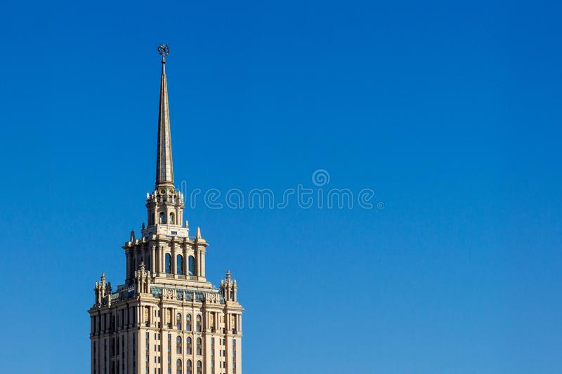 Ukraine hotel building. Moscow, Russia - April 16, 2019: Ukraine hotel building stock photos