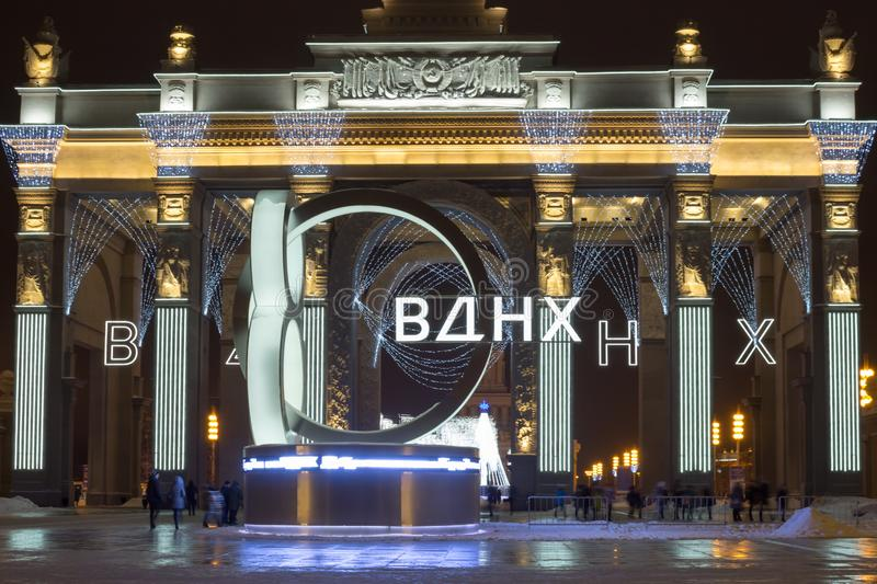 MOSCOW, RUSSIA, Arch of the main entrance of VDNKH in Moscow royalty free stock photo