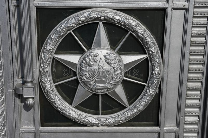 Door of the Ministry of Foreign Affairs of the Russian Federation Building. Moscow, Russia. August 26, 2018. Door of the Ministry of Foreign Affairs of the stock photos
