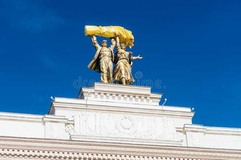 Moscow, Russia - August 13, 2018: Exhibition of Achievements of National Economy VDNH in Moscow.  stock photography