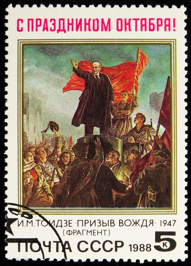 71st Anniversary of October Revolution serie, circa 1988. MOSCOW, RUSSIA - AUGUST 31, 2019: Postage stamp printed in Soviet Union (Russia) devoted to 71st stock images