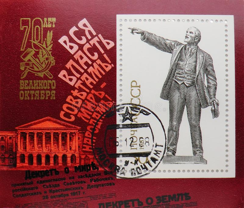 Block: 70th Anniversary of Great October Revolution, serie, circa 1987. MOSCOW, RUSSIA - AUGUST 31, 2019: Postage stamp printed in Soviet Union Russia shows stock image