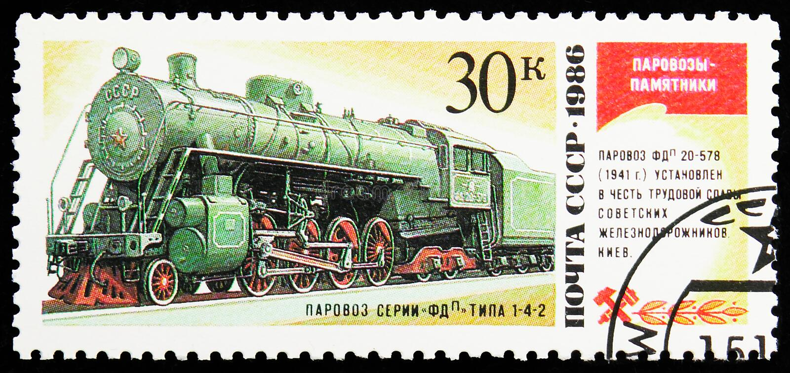 Steam locomotive FD p 20-578, Kiev, Steam Locomotives - Monuments serie, circa 1986. MOSCOW, RUSSIA - AUGUST 31, 2019: Postage stamp printed in Soviet Union ( royalty free stock photography