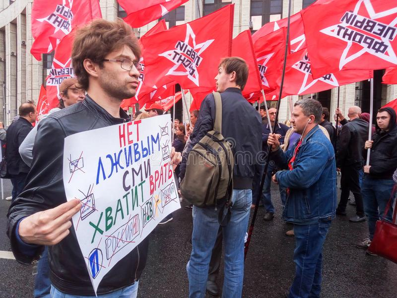 MOSCOW, RUSSIA,AUGUST ,17.2019: protest of the Communist opposition on Sakharov Avenue royalty free stock photo