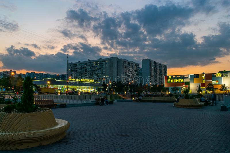 Shopping centers and recreation zone in Brateevo. MOSCOW, RUSSIA - AUGUST 31, 2019: Shopping centers and recreation zone in Brateevo district in twilight. Blue royalty free stock photo