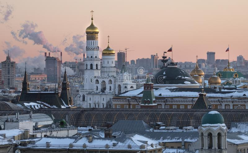 Moscow Russia City View in the Evening. Moscow Russia City Center View in the Evening royalty free stock photo
