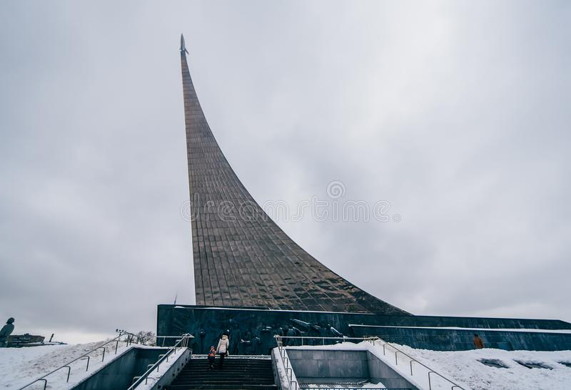 MOSCOW, RUSSIA - DECEMBER 25, 2016: Monument to the Conquerors of Space in Moscow royalty free stock photography