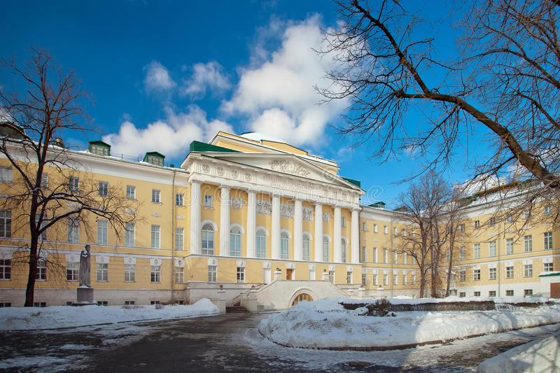 Institute of Asian and African studies IAAS of Moscow state Un. Moscow, Russia - February 23, 2018: Institute of Asian and African studies IAAS of Moscow state stock images