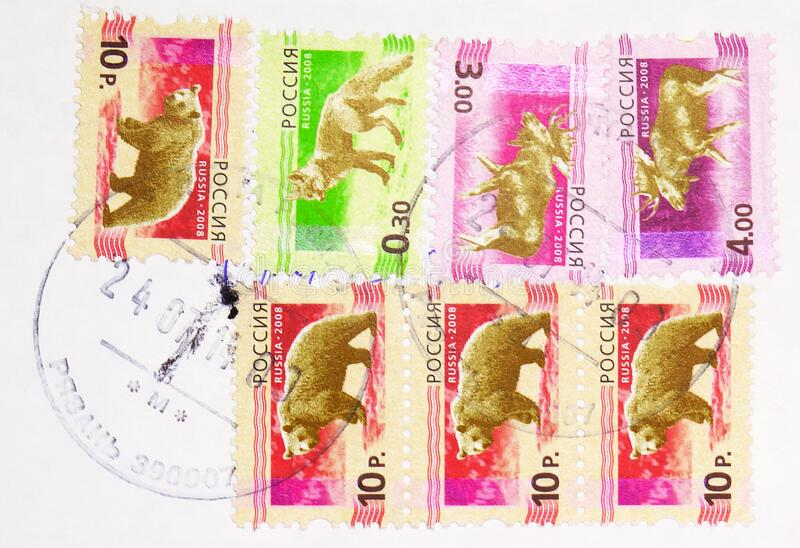 Postage stamp printed in Russia with stamp of Ryazan town Post office shows Bear, Fox and Moose, Animals serie, circa 2008 royalty free stock image